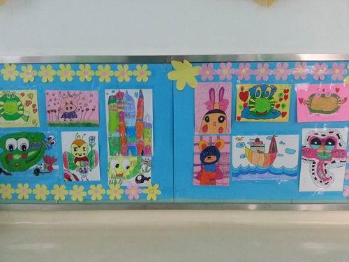 """小学部:我用小手绘七彩,一年级""""阳光走廊""""画展 - 北京"""