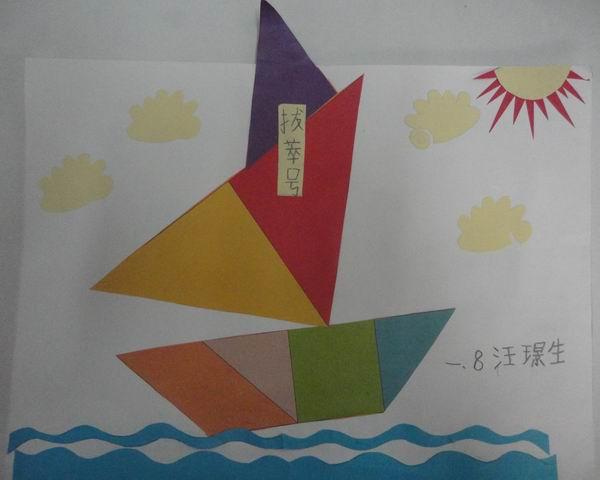 如在教学长方形,正方形边的特点时