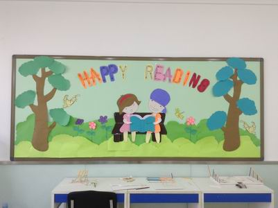 每个班级板报设计和班级盆栽,墙画布置都别处心裁,倾注了老师们的心血